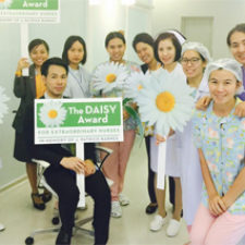 Nurses Recognition Awards: The Daisy Foundation